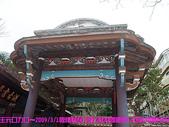 2009/3/1林本源園邸之旅&南雅夜市:DSCF2115 拷貝.jpg