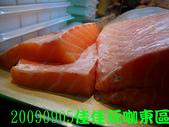 2009/9/5佳佳玩咖東區美食團:DSCN5381 拷貝.jpg