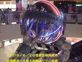 2008/6/26信義區華納威秀(S770 EN:CIMG0010.jpg