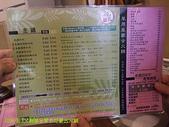 2009/8/8父親節全家去吃蒙古火鍋:菜單