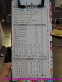 2014/5/11吃喝玩樂★母親節★:DSCN3773 拷貝.jpg