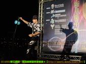 2014/9/4【華江碼頭—新月橋】限量夜遊航線:DSCN9694 拷貝.jpg