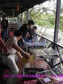 2007/12/08資訊中心青青農場烤肉:IMGP0066 拷貝.jpg