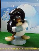 2008/2/1-2/3流浪之旅高雄&佳里:企鵝