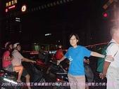 2008/9/20四川麵王椒麻雞腿好吃&見證歷史:我也來湊一腳