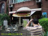 2009/8/8父親節全家去吃蒙古火鍋:我同事推薦的