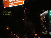 2007/2/21台北縣市流浪:IMGP0210拷貝.jpg