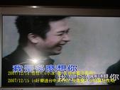 2007/12/14~12/15佳佳.小冰衝台中:IMGP0136 拷貝.jpg