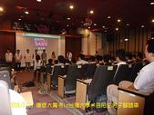 2008/7/19爆漿大魔考in台灣大學:DSCF1229 拷貝
