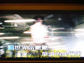 2007/12/14~12/15佳佳.小冰衝台中:IMGP0181 拷貝.jpg