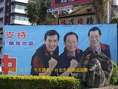 2007/12/21台北市街頭逛逛樂有林志穎:IMGP0026 拷貝.jpg