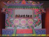 2008/2/1-2/3流浪之旅高雄&佳里:阿明仙