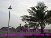 2008/2/1-2/3流浪之旅高雄&佳里:CIMG0112 拷貝.jpg