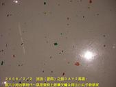 2008/2/1-2/3流浪之旅高雄&佳里:特別的桌子