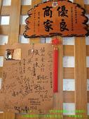 2008/7/12㊣卡蹓馬祖DAY2*遊北竿!:DSCF0580.jpg