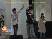 2007/3/23校園放羊日-華岡藝校&莊敬高職:byebye