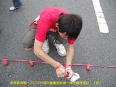 2006/10/22倒扁慶生+其他天的:IMGP0053.jpg