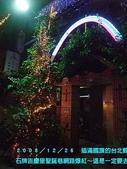 2008/12/26石牌吉慶里耶誕巷超美~爆紅!:DSCF2020 拷貝.jpg