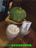 2009/9/5佳佳玩咖東區美食團:宇澤日本料理