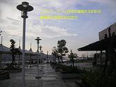 2007/8/4跟咖哩一日遊:IMGP0184.jpg