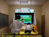 2008/2/1-2/3流浪之旅高雄&佳里:CIMG0385 拷貝.jpg