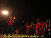2006/10/22倒扁慶生+其他天的:IMGP0120.jpg