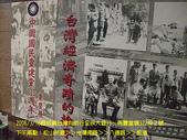 2008/3/16國民黨台灣向前行全民大遊行:CIMG0090 拷貝.jpg