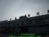 2008/7/12㊣卡蹓馬祖DAY2*遊北竿!:DSCF0407.jpg