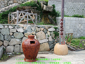 2008/7/12㊣卡蹓馬祖DAY2*遊北竿!:DSCF0480.jpg