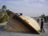 2007/1/13~1/14嘉義下鄉之旅:IMGP0008.jpg
