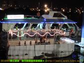 2014/9/4【華江碼頭—新月橋】限量夜遊航線:DSCN9723 拷貝.jpg