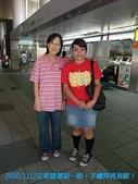 2008/11/2又是捷運站,哈,下禮拜再見!:又是這裡