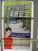 2007/12/21台北市街頭逛逛樂有林志穎:IMGP0034 拷貝.jpg