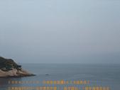 2008/7/13㊣卡蹓馬祖DAY3*遊南竿!:看過去就是大陸(公海到了)