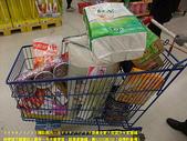 2009/1/23凌晨全家人夜遊淡水家樂福!:花了四千元消費券