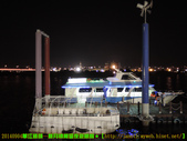 2014/9/4【華江碼頭—新月橋】限量夜遊航線:DSCN9867 拷貝.jpg