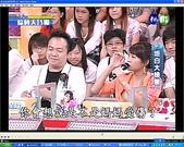 2007/6/26參加華視綜藝大乃霸錄影:被LOGO擋到了