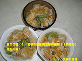 2008/1/26惡作劇2吻場景(打工的燒臘店):三位男生的晚餐~15顆水餃~