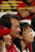 2006/10/22倒扁慶生+其他天的:坐在施明德旁邊