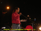 2006/10/22倒扁慶生+其他天的:IMGP0113.jpg