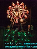 2008/12/26石牌吉慶里耶誕巷超美~爆紅!:DSCF2024 拷貝.jpg