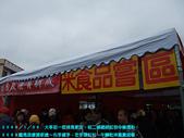 2009/1/26大年初一夜排馬家庄.初二領紅包:DSCF2149 拷貝.jpg