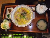 2009/1/29京都浪漫館吃~大年初四卻出事!:弟弟吃牛肉定食套餐