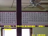 2008/1/26惡作劇2吻場景(打工的燒臘店):菜單