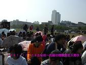 2007/12/29去台南~高鐵初體驗真是夭壽快:CIMG0117 拷貝.jpg