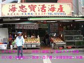 2008/2/1-2/3流浪之旅高雄&佳里:旗津海鮮一盤100元還送白飯