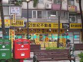 2008/2/5三立台灣台我一定要成功場景:我一定要成功場景去租工廠的房屋仲介21世紀