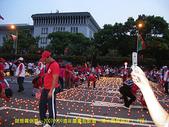 2006/10/22倒扁慶生+其他天的:IMGP0065.jpg