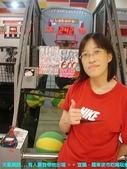 2009/4/18宜蘭羅東夜市吃喝玩樂:DSC00440 拷貝.jpg