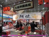 2014/5/5♦5/12新光三越A11花火祭~日本商品展:DSCN3634 拷貝.jpg